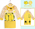 RCT002YL-055 JAS HUJAN (RAINCOAT) CAT YELLOW