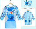 RCT002BU-055 JAS HUJAN (RAINCOAT) ELEPHANT BLUE