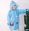 RCT004BU-071 JAS HUJAN (RAINCOAT) CAR BLUE (PREMIUM)