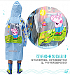 RCT001BU-058 JAS HUJAN (RAINCOAT) PEPPA BLUE